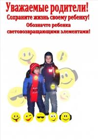 Безопасность детей - обязанность взрослых