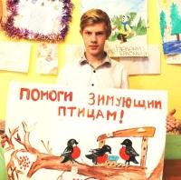 """Акция """"Помоги зимующим птицам"""""""