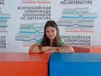 Успех на олимпиаде по литературе