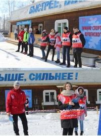 """""""Закрытие лыжного сезона 2020г."""""""